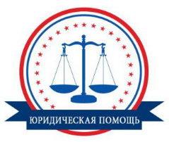 Помощь от профессиональных юристов: компании «Право Групп»