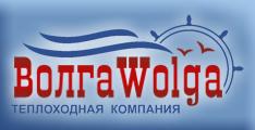 Дельта Волги и долина лотосов: ВолгаWolga представила новый круиз в Астрахань