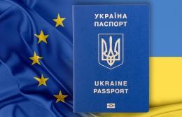 Особенности оформления детского загранпаспорта при безвизовом режиме ЕС с Украиной