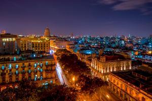 Куба: заменить, перенести или отменить