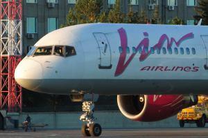 Пассажиры «ВИМ-авиа» будут вылетать из «Внуково»