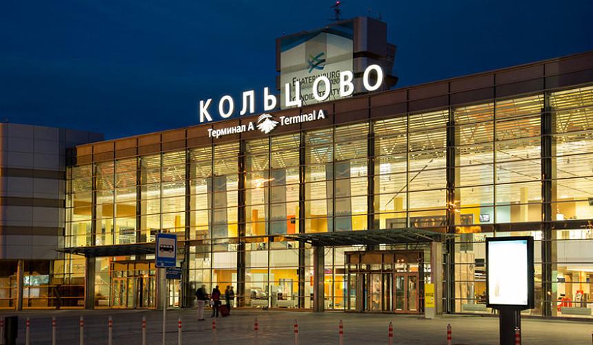 В Кольцово задержали сразу два рейса в Турцию
