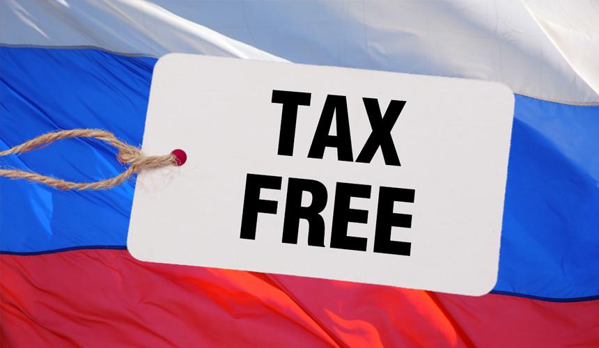 Законопроект о tax free рекомендован для принятия в первом чтении