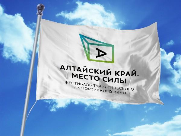 Юбилейный, пятый по счету, кинофестиваль «Алтайский край — место силы» пройдет в октябре