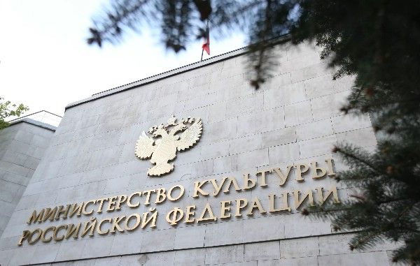 Минкультуры предлагает выделить 5 млрд рублей на субсидии туроператорам