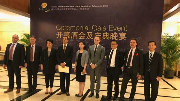 В Шанхае открылся Болгарский туристический информационный центр