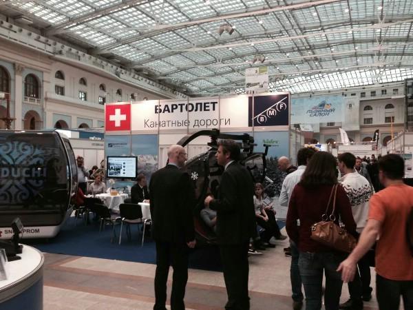 20-22 октября пройдет 24-й Московский международный Лыжный Салон