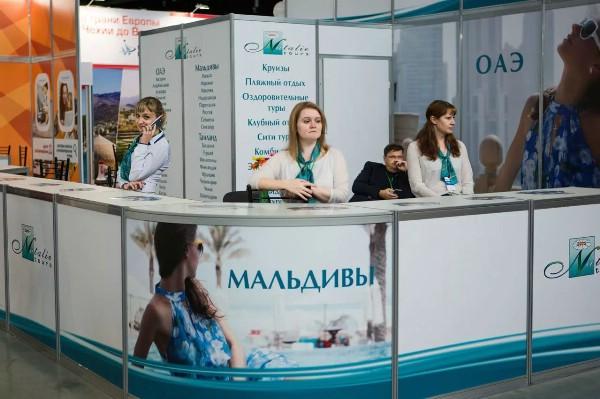 Международная туристическая выставка EXPOTRAVEL 2017 пройдет 6-7 октября в Екатеринбурге