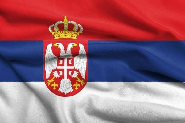 НТО Сербии приглашает на выставку Отдых-2017