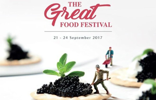 Сингапур анонсировал большой гастрономический фестиваль
