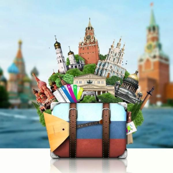 Вклад туризма в российскую экономику до сих пор недооценен
