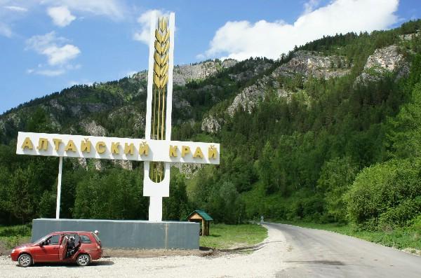 Алтайский край в 2017 году примет на 3-5% больше туристов