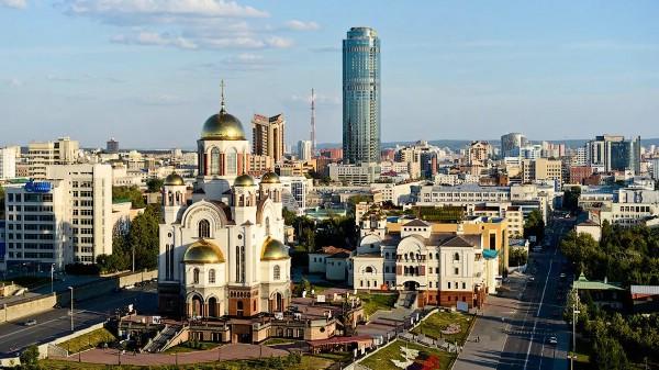 В Екатеринбурге начали бронировать гостиницы к Чемпионату Мира