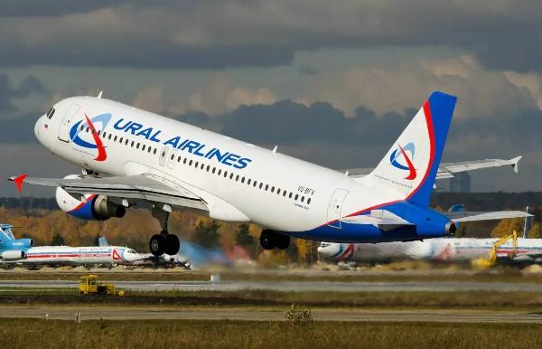 Выбери свою зиму с «Уральскими авиалиниями»
