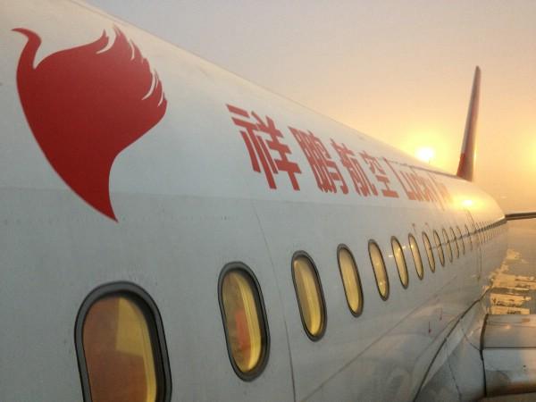 Китайская Lucky Air зимой будет выполнять рейсы из Петербурга в Куньмин и Чэнду