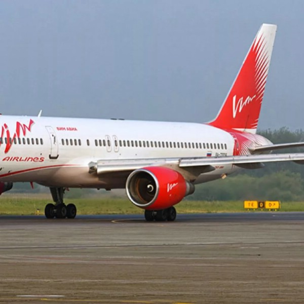 Официальное обращение авиакомпании ВИМ-АВИА к своим клиентам