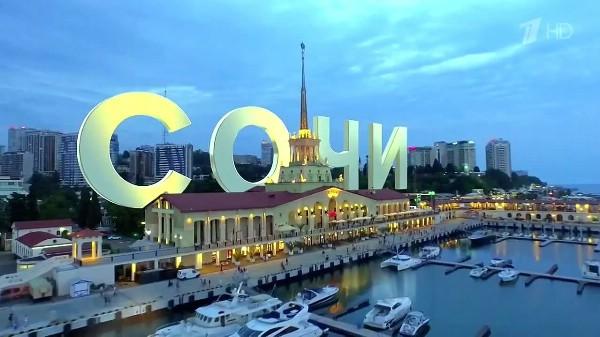 Горсовет Сочи предлагает ввести в городе курортный сбор в размере 10 руб. в сутки
