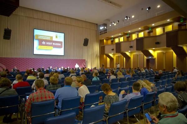 Международный туристический форум Visit Russia открылся в Ярославле
