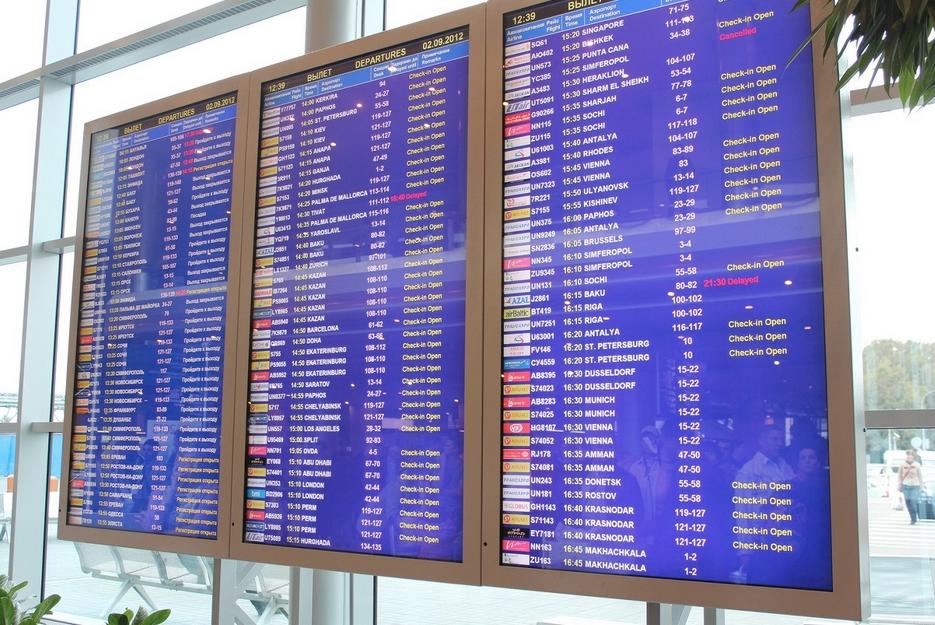 Росавиация начала собирать в единый реестр все задержки чартерных рейсов
