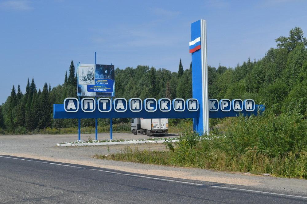 Число туристов в Алтайском крае составило 800 тыс. за лето