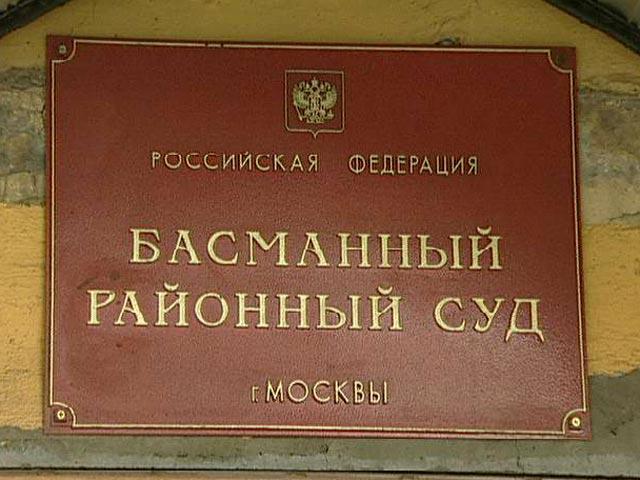 Главу Росавиации допросили по делу «ВИМ-авиа», главбух авиакомпании арестован