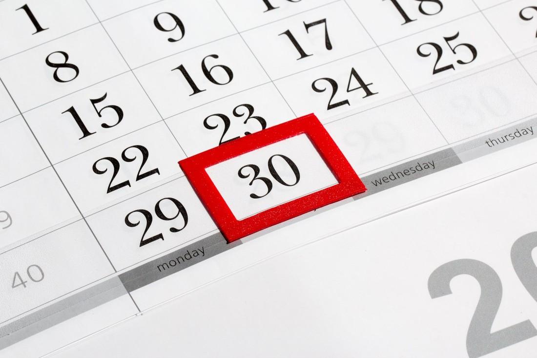 Правительство одобрило график праздничных дней на 2018 год