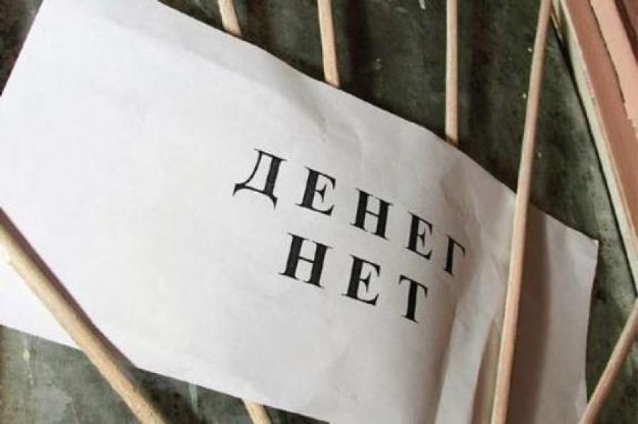 Задолженность «ВИМ-авиа» перед аэропортами превышает 660 млн рублей