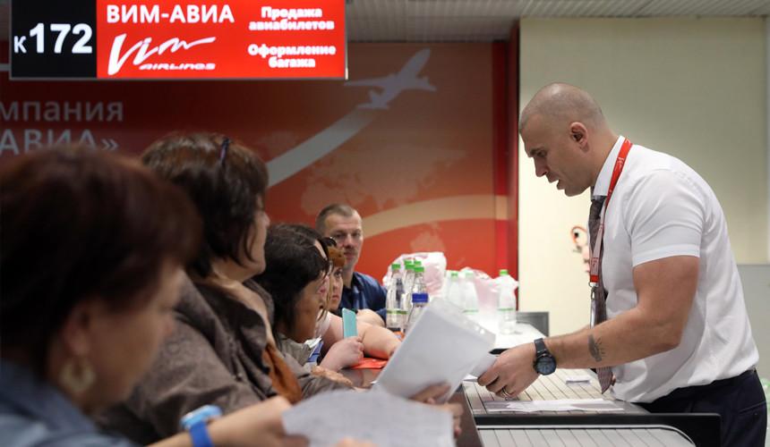 Вернут ли деньги пассажирам «ВИМ-Авиа» из Резервного фонда РФ?