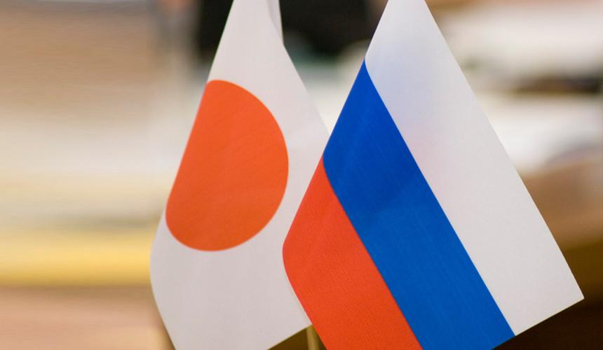 Россия и Япония хотят довести взаимный турпоток до 250 тысяч человек за два года