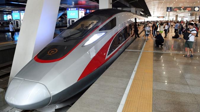 Фусин — из Пекина в Шанхай за 4,5 часа