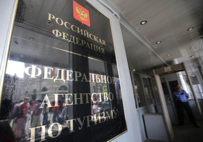 В Ростуризме создан штаб по возвращению клиентов ВИМ-авиа в Россию
