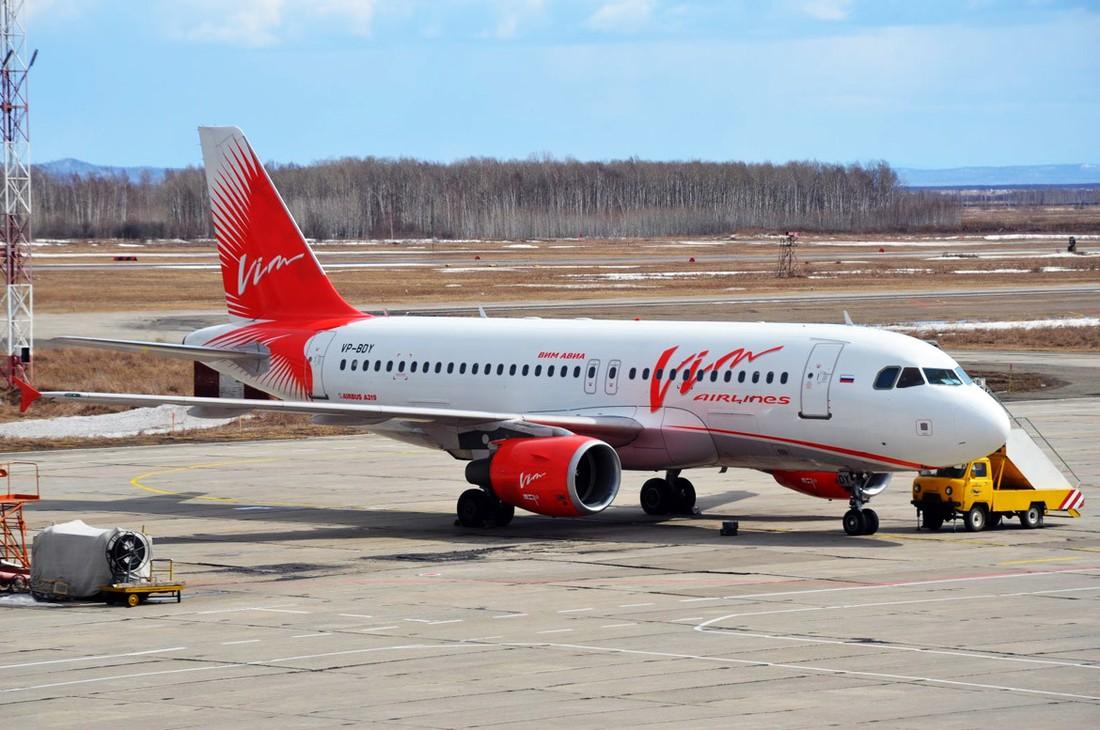 Коллапс «ВИМ-авиа»: в понедельник после обеда перевозчик может остановить все полеты