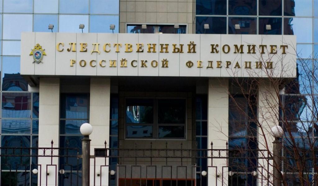 СКР проверит московских туроператоров