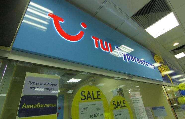 TUI: туристам, не вылетевшим из-за «ВИМ-авиа» предлагают перебронирование без штрафов