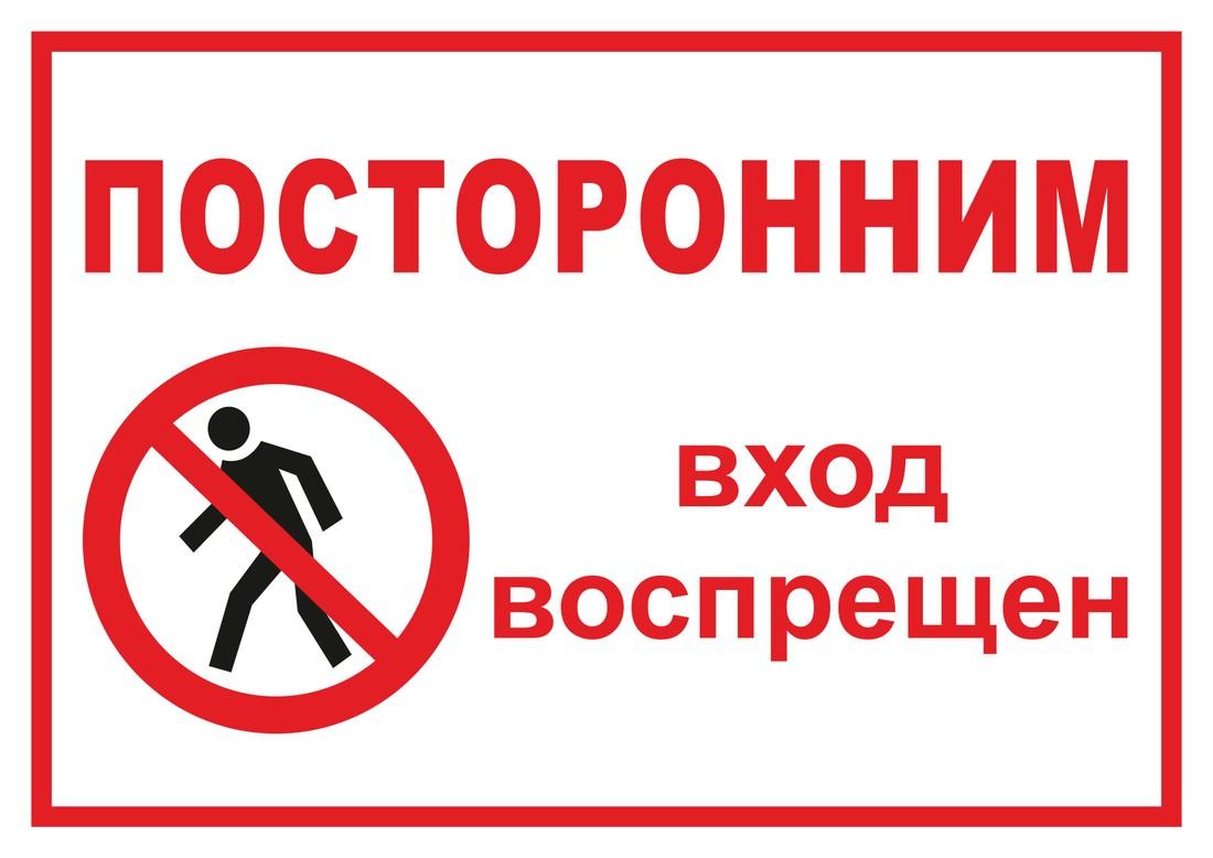 АТОР: чиновники на дали туроператорам спасти «ВИМ-авиа»