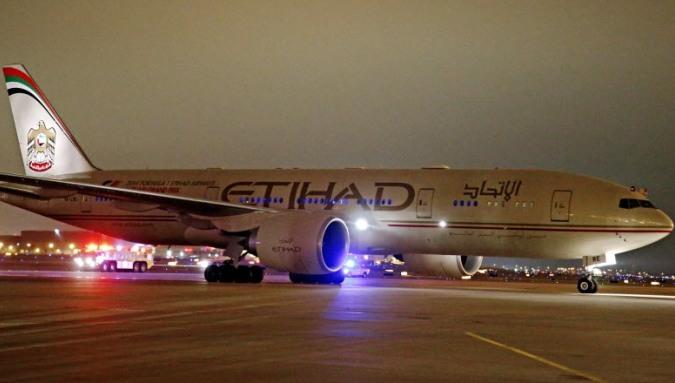 Etihad Airways начала эксперимент с безбагажными тарифами
