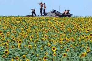 Украину признали самой опасной страной для туризма