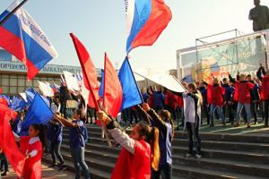 Как провести День народного единства в Крыму