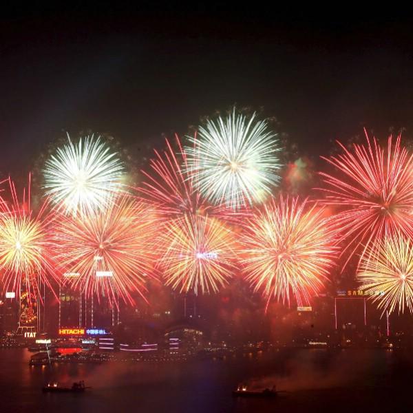 Гонконг встретит Национальный День Китая грандиозным фейерверком