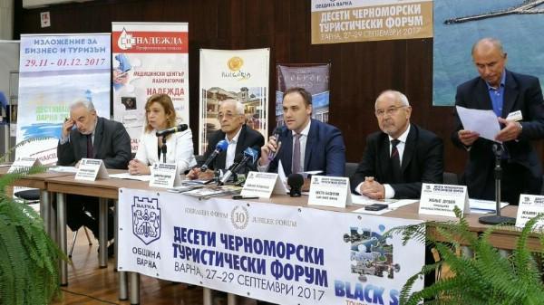 Министерство туризма Болгарии создаст инвестиционную карту