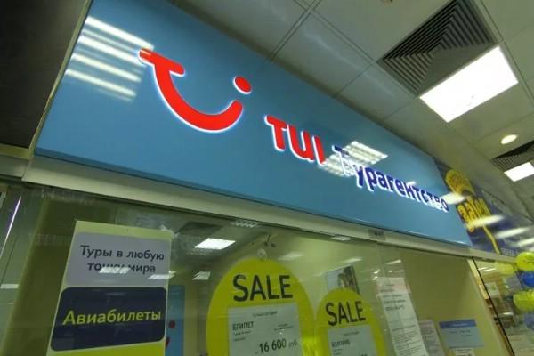 Туроператор TUI Россия понизил верхнюю планку турагентской комиссии