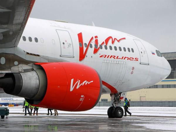 Программа по перевозке туристов и пассажиров «ВИМ-Авиа» в целом завершена