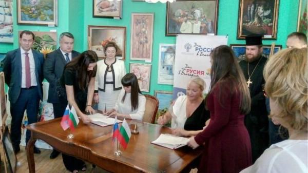 Крупнейшие туристические ассоциации РФ и Болгарии подписали соглашение о сотрудничестве