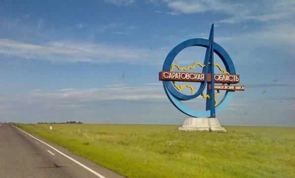 До 1 млн туристов посетят Саратовскую область в 2018 году