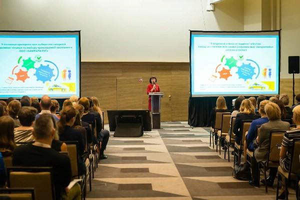 International MICE Geography Show пройдет в Москве 25-26 октября 2017 года