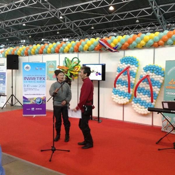 В Санкт-Петербурге проходит международная туристическая выставка Inwetex