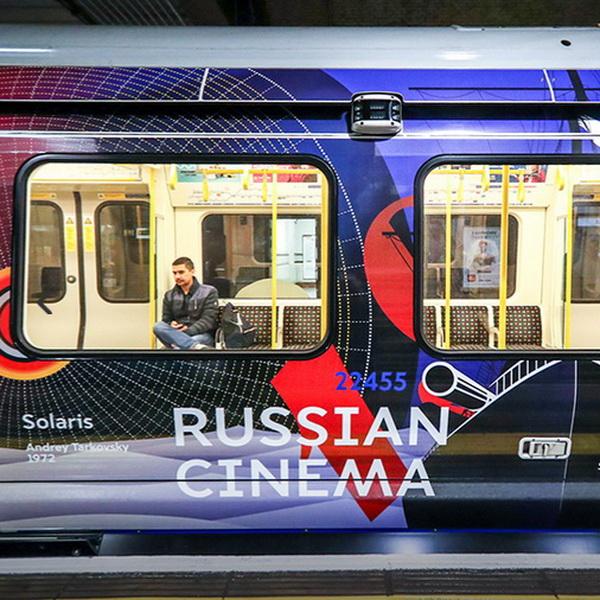 В метрополитене Лондона запустили поезд