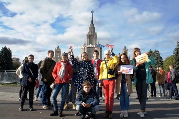 Более 20 тысяч школьников проедут в этом году маршрутами национальной программы «Моя Россия»