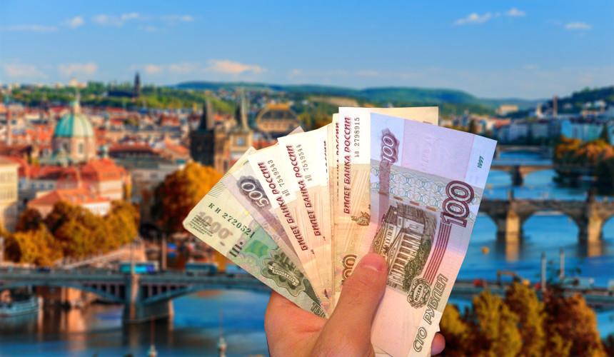1 400 руб. за день в Праге