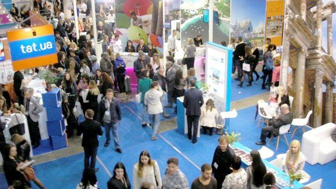 Осенняя туристическая выставка UITM 2017 открыта